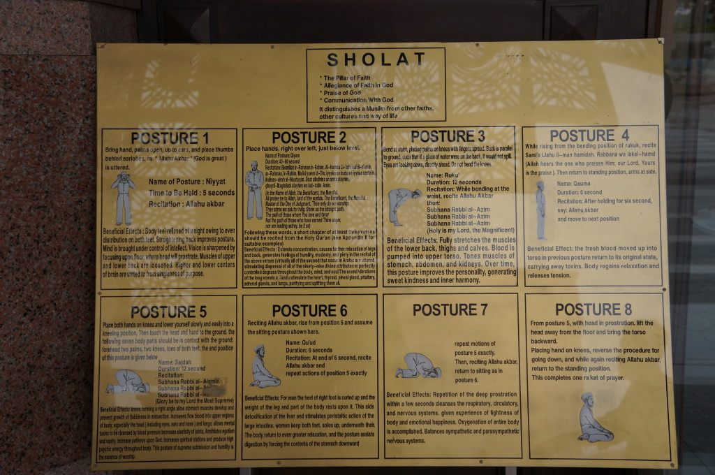Instructions for muslim prayer postures at the Blue Mosque