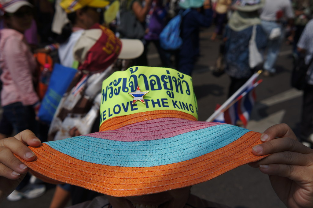 We love the king!  Bangkok protestors hat.